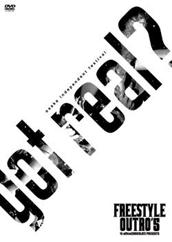 FREESTYLE OUTRO'5