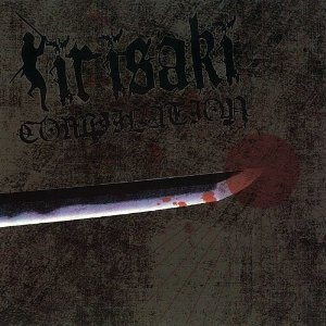 KIRISAKI COMPILATION